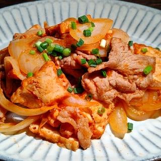 【リピれしぴ】厚揚げと豚こまのコチュジャン炒め