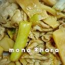 豚肉と筍と長ネギのオイスターソース炒め