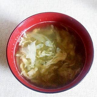 めかぶの卵スープ