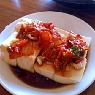 冷奴レシピ:韓国風キムチのせ