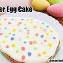 生クリーム×ハチミツのイースターエッグケーキ