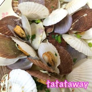 ホタテの稚貝の酒蒸し