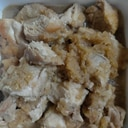 鶏もも肉の中華風みぞれ煮