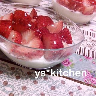 イチゴのパンナコッタ♪