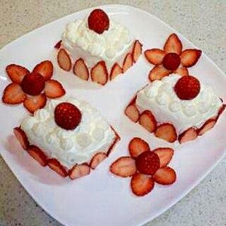 ひな祭りに ひし形 いちごのショートケーキ