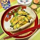 料亭の味再現!家庭の調味料で★茄子の味噌漬け