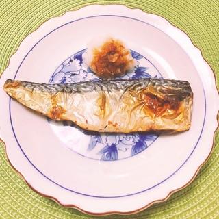 ノルウェー産塩サバのふっくらグリル焼き