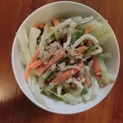 新しいサラダのレシピが増えて嬉しいです!ご馳走様でした。