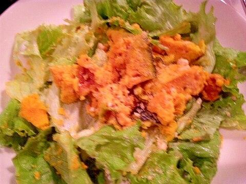 【超簡単】冷凍パンプキンで彩りサラダ