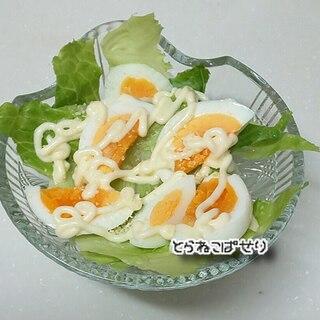 レタス☆卵サラダ☆