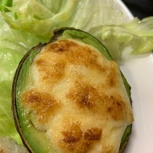 アボカドチーズ焼き