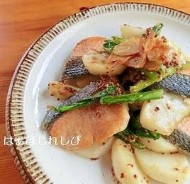 鮭とかぶのソテー