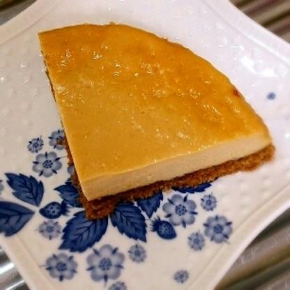 チーズケーキ好きな旦那がとても美味しいと言ってくれました(о´∀`о)材料費が安くてヘルシーに作れるので絶対またリピします!!
