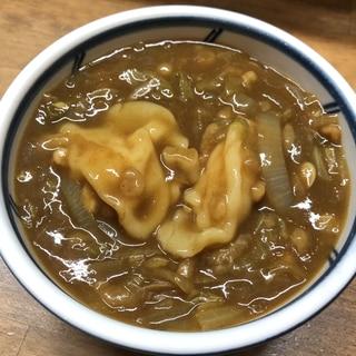 水餃子のカレースープ