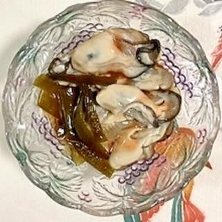 茎わかめと牡蠣の和え物