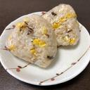 トウモロコシと塩昆布の混ぜご飯*幼児食
