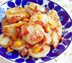 里芋とベーコンとコーンの炒め物