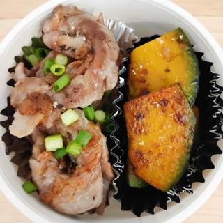 お弁当おかず★豚肉・かぼちゃのクレイジーソルト焼き
