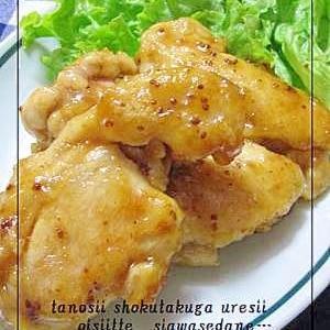 鶏胸肉でもやわらか♪ハニーマスタードチキン♪