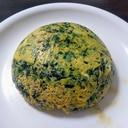 レンジ♡法蓮草たっぷり♡ひき肉♡卵焼き