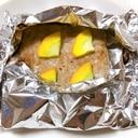 魚焼きグリルで簡単!鶏の和風ミートローフ