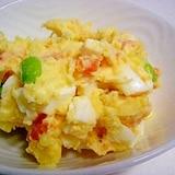 サツマイモとジャガイモの甘いポテトサラダ