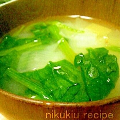 ほうれん草・たまねぎ・白菜の味噌汁