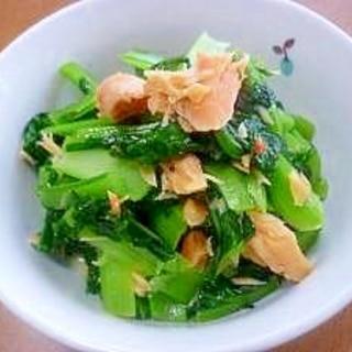 *お弁当おかず*小松菜と鮭フレークのバター炒め