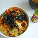 簡単☆おいしい☆野菜たっぷり玉子丼:520Kcal