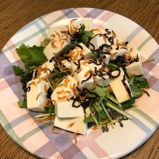三つ葉と豆腐の簡単サラダ