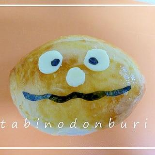 キャラパン♪ カレーパンマンパン