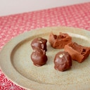 バレンタインデーに!!山椒チョコレート