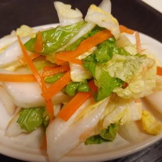 白菜の浅漬けレモン風味