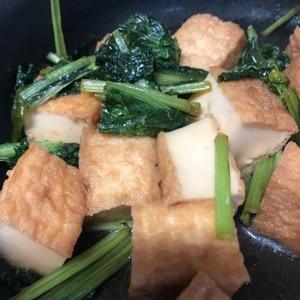 サッと一品!厚揚げと小松菜の煮浸し