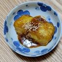 もちーっと?凍らせ豆腐で甘辛小鉢