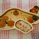 トースターで★簡単かぼちゃのおやき★離乳食に