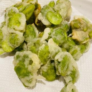 冷凍そら豆の天ぷら