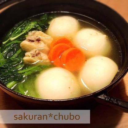 汁までおいしい和風ポトフ★鶏手羽とかぶの煮物。