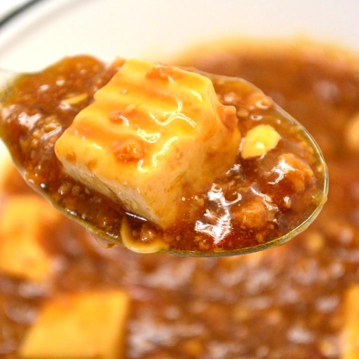 <定番シリーズ>材料3つ簡単麻婆豆腐(マーボー)