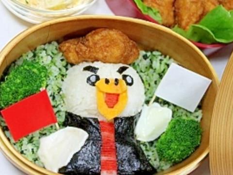 がんばれ運動会!★「チキなん番長」応援弁当★