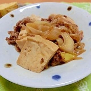 遅めの晩ごはんに❤肉豆腐
