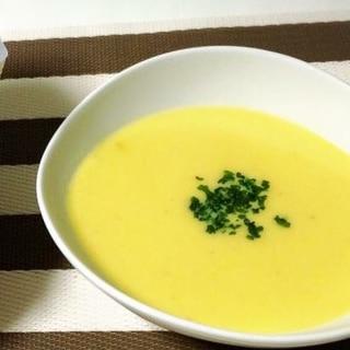 芯ごと煮込む☆豆乳deコーンスープ