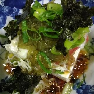 ダイエットにこれ!納豆とめかぶと豆腐のサラダ