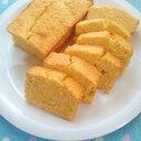 しっかりバター風味!おからパウンドケーキ