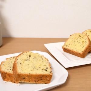 【簡単!軽い食感】紅茶のパウンドケーキ