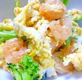 海老とブロッコリーの卵炒め