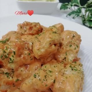 美味しっ♡コストコ鶏むね肉の鶏マヨ