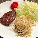 小さめステーキの美味しい焼き方(ハーブバター焼き)