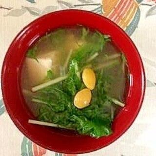 木綿豆腐、水菜、銀杏のお味噌汁
