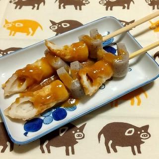 北海道の海の家風味噌おでん